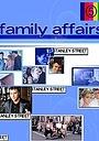 Сериал «Семейное дело» (1997 – 2005)