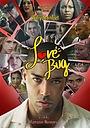 Фильм «Love Bug» (2013)