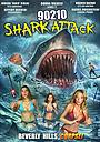 Фільм «90210 Нападения акул» (2014)