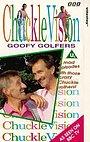 Сериал «ChuckleVision» (1987 – 2009)
