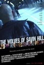 Фильм «The Wolves of Savin Hill» (2014)