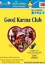Фильм «Good Karma Club» (2015)