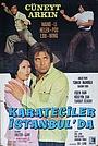Фільм «Каратисты в Стамбуле» (1974)