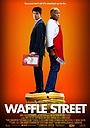 Фільм «Вафельная улица» (2015)