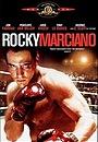 Фільм «Рокки Марчиано» (1999)