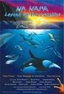 Фільм «Na Nai'a: Легенда о дельфинах» (2011)