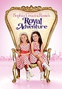 Фільм «Королевские приключения Софии Грейс и Роузи» (2014)