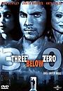 Фильм «Три ниже нуля» (1998)