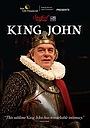 Фильм «King John» (2015)
