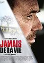 Фильм «Никогда в жизни» (2015)