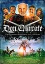 Фільм «Дон Кихот: Гениальный джентльмен из Ла Манчи» (2015)