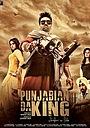 Фильм «Punjabian Da King» (2015)