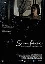 Фільм «Snowflake» (2014)