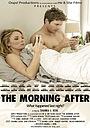 Фільм «На следующее утро» (2015)