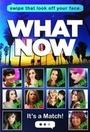 Фільм «What Now» (2015)
