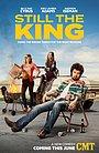 Серіал «Все еще король» (2016 – 2017)