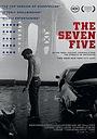 Фильм «Семь пять» (2014)