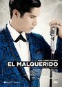 Фильм «El malquerido» (2015)