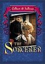 Фільм «The Sorcerer» (1982)