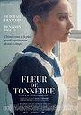 Фильм «Fleur de tonnerre» (2016)