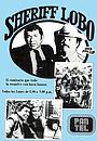 Серіал «Злоключения шерифа Лобо» (1979 – 1981)