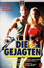 Фільм «Гонимый» (1989)