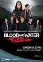 Сериал «Blood and Water» (2015 – ...)