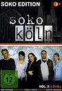 Сериал «СОКО Кёльн» (2003 – ...)