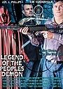 Фильм «Legend of the Peoples Demon» (2016)