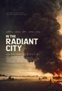 Фильм «В сияющем городе» (2016)