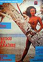 Фільм «Светская бригада: Карибское вуду» (1980)