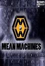 Серіал «В мире машин» (2005)