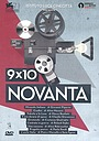 Фільм «9х10 девяносто» (2014)