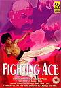 Фільм «Сражающийся ас» (1979)