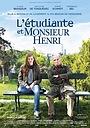 Фильм «Студентка и месье Анри» (2015)