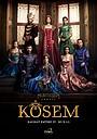 Серіал «Величне століття. Кьосем» (2015 – 2017)