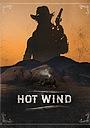 Фільм «Hot Wind»