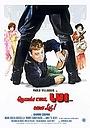 Фільм «Когда он ей был... так дорог!» (1978)