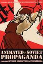 Мультфільм «Советская мультипликационная пропаганда» (1997)