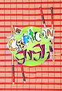 Серіал «Cartoon Sushi» (1997 – 1998)