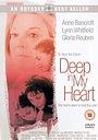 Фільм «Глубоко в моем сердце» (1999)