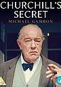 Фільм «Секрет Черчилля» (2016)