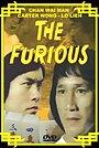 Фільм «The Furious» (1981)