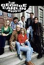 Серіал «Шоу Джорджа Карлина» (1994 – 1995)