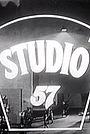 Сериал «Студия 57» (1954 – 1958)