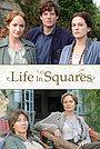 Сериал «Жизнь в квадратах» (2015)