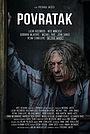 Фільм «Povratak» (2017)
