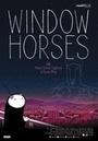 Мультфильм «Window Horses: The Poetic Persian Epiphany of Rosie Ming» (2016)