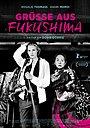 Фильм «Привет из Фукусимы» (2016)