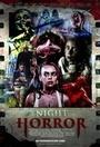 Фильм «Ночь ужасов, часть 1» (2015)